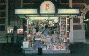 Depuis 1988, East JR n'a pas cessé d'implanter des commerces de détail et des restaurants dans ses gares. Ici, à Tokyo. © GORDON / REA